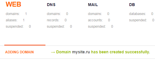 vestacp adding domain resault.png